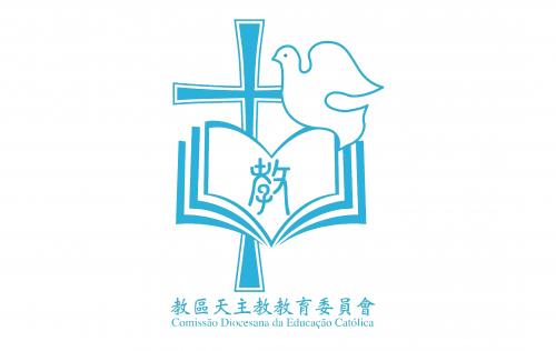 澳門教區舉行教區學校校董會委任儀式暨歡迎晚宴