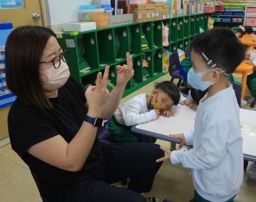 手語雙語教育支援服務