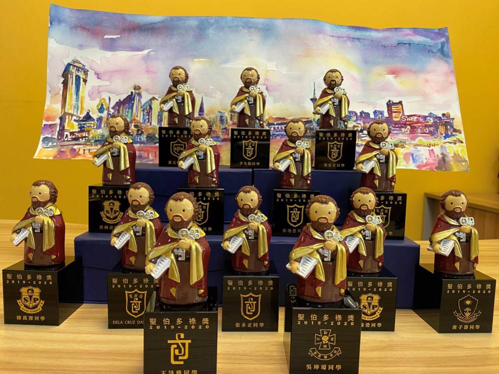 教區天主教教育委員會新設「聖伯多祿獎」