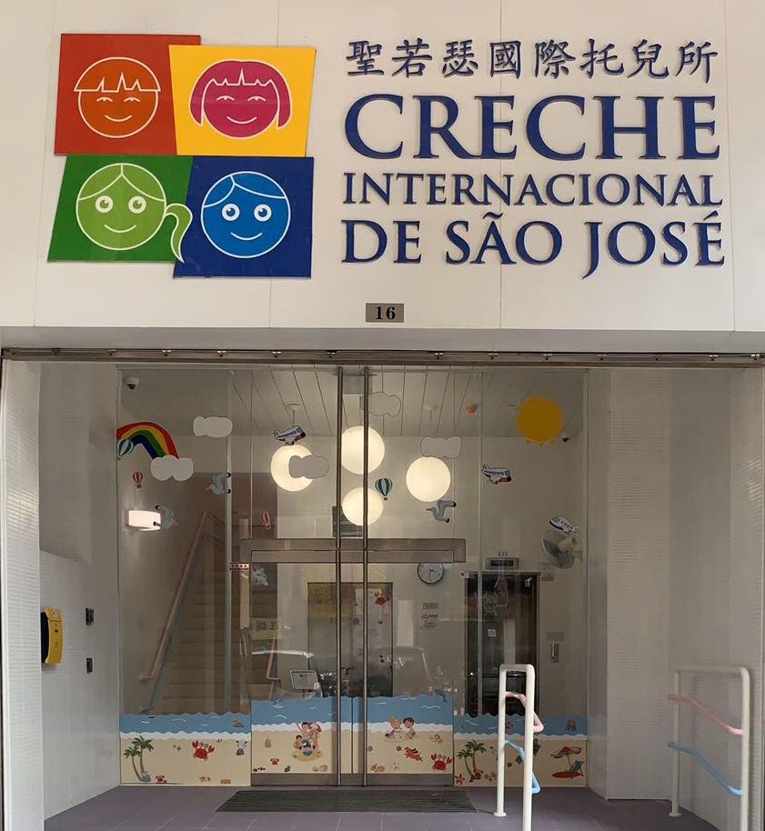 聖若瑟國際托兒所專責小組舉行工作會議