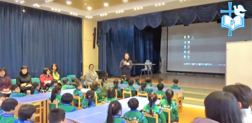 "在幼稚園教育中活用「厄瑪烏教學法」/ Applying ""Emmaus Pedagogy"" at Kindergarten Level"