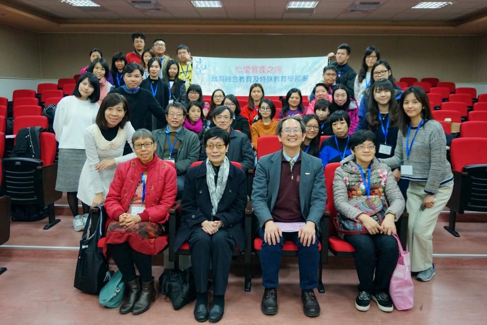 「仁愛實踐之旅—台灣融合教育及特殊教育學習團」