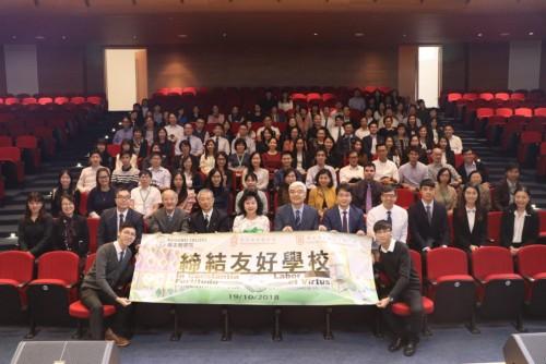 香港高主教書院參訪聖若瑟六校